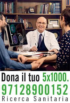 Partecipa anche tu a cambiare il futuro con il 5x1000 - 97128900152 - Ricerca Sanitaria